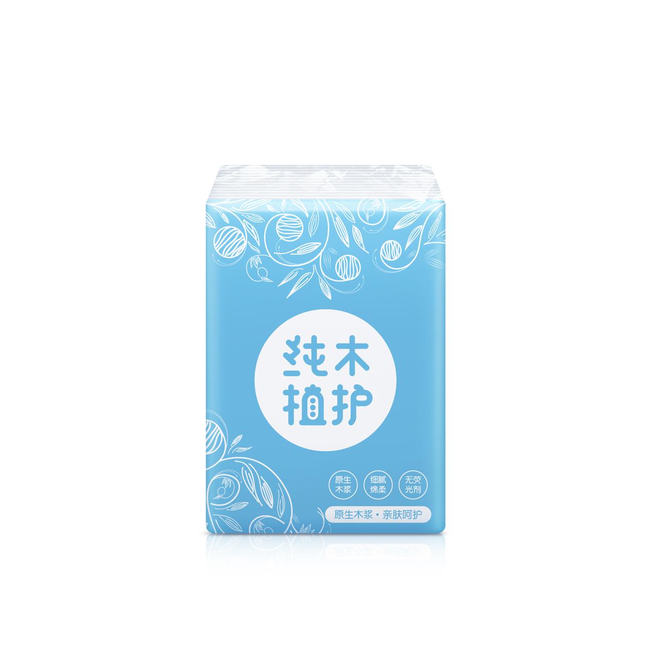 30小包手帕纸巾抽纸抽批发整箱促销10元以下9.9包邮特价清仓天天