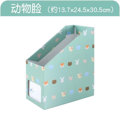 2个整理纸质盒子收纳盒 文件包邮盒学生书立大号桌面文件文件盒