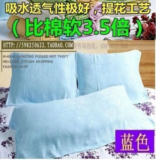 高档长款竹纤维1.5米双人枕巾1.8米加长枕巾1.2米加厚夏季凉双面