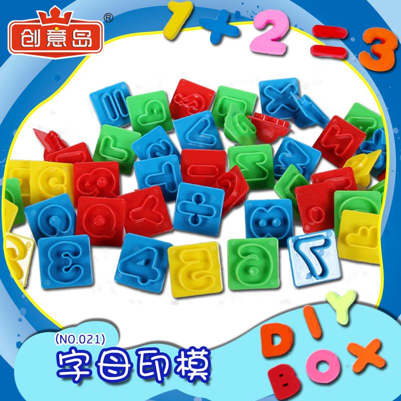 创意岛 超轻粘土48件字母印模儿童手工彩泥工具无毒橡皮泥模具021