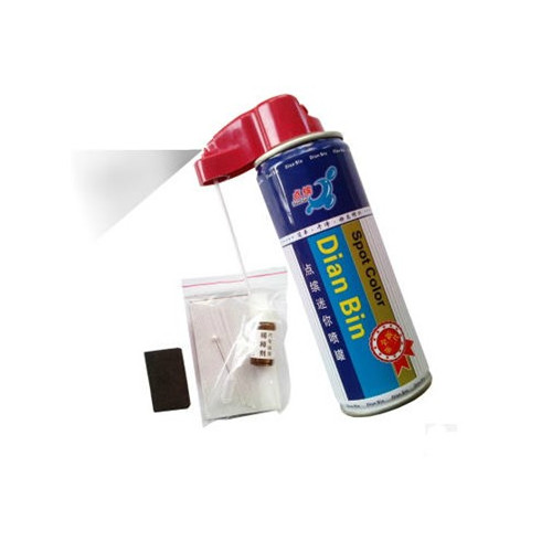 补漆笔喷涂专用迷你喷罐组合 补漆套装专用喷罐 备用补充气罐