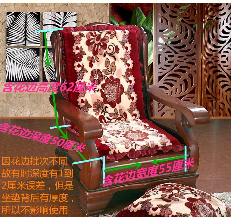 红木实木质家具布艺沙发带靠背海绵椅电脑老板长坐垫冬季防滑加厚