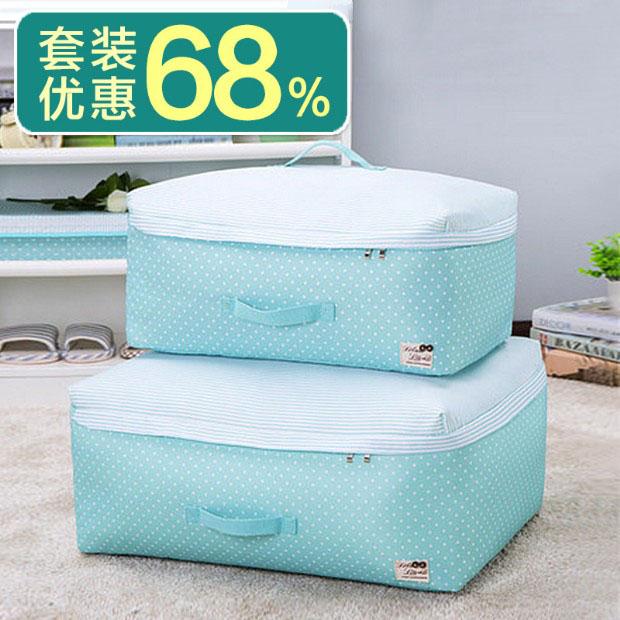 新品宅美 超大号可洗收纳袋2件套 加厚棉被子收纳袋 衣物收纳箱整
