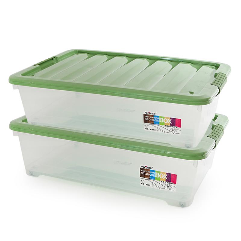 扁平床底收纳箱带滑轮衣物鞋子储物箱透明整理箱超大号量贩二个装