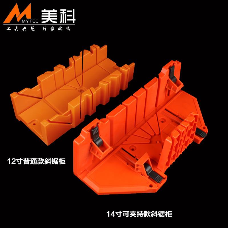 Плотницкая 45-градусная 90-градусная коробка для резки утепленный Многофункциональная прямоугольная зажимная пила