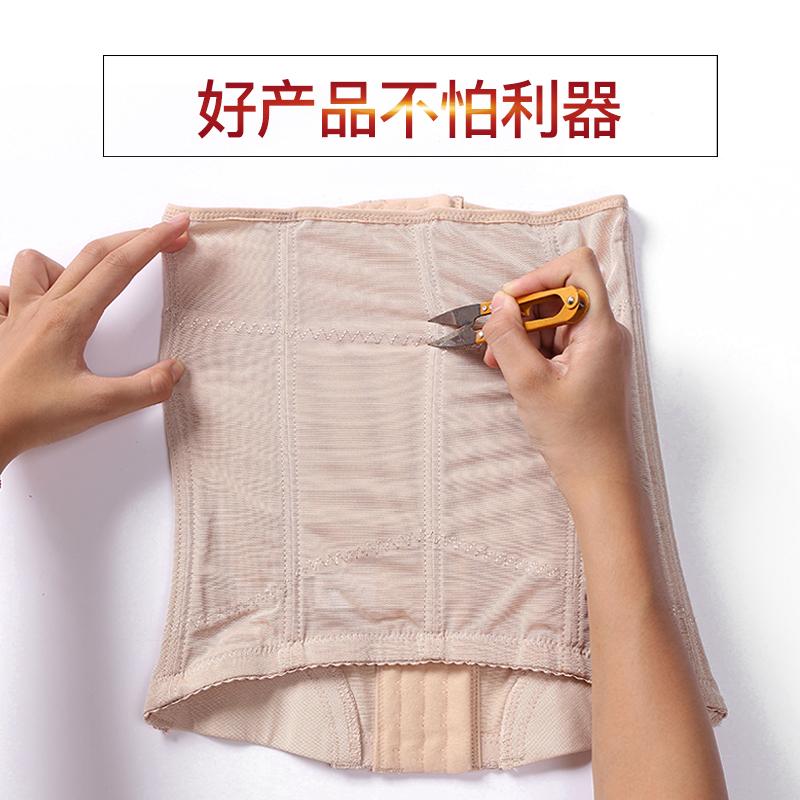 加强版产后收腹带顺产剖腹产专用产妇塑身束身收腰束缚收胃束腹带