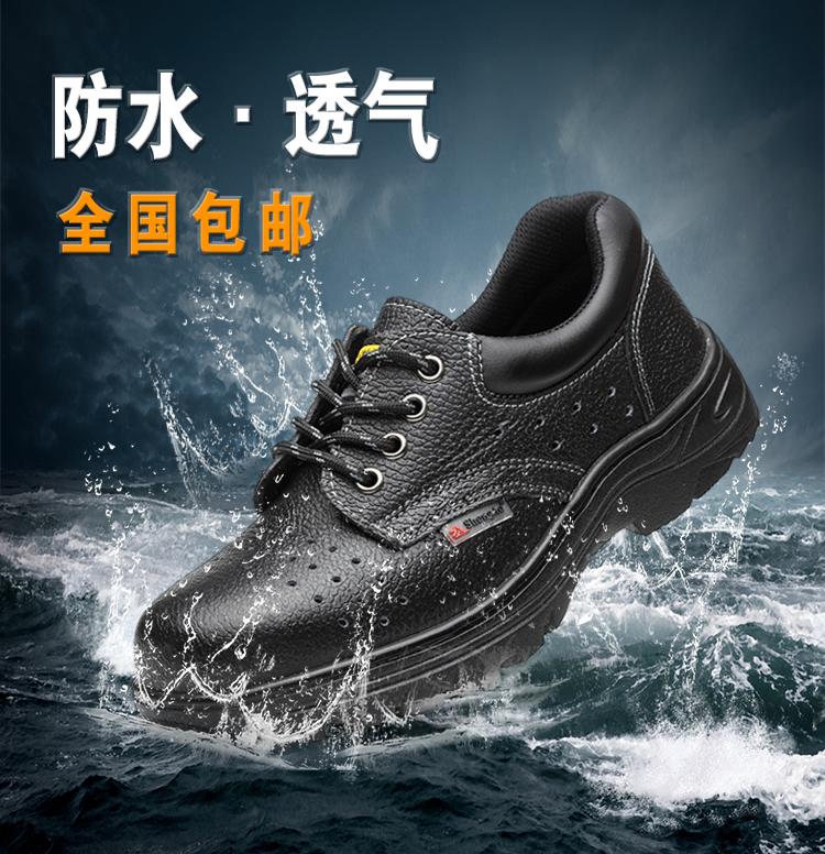 带钢板劳保鞋男上班皮鞋工作鞋钢头工装鞋大头鞋鞋带铁头