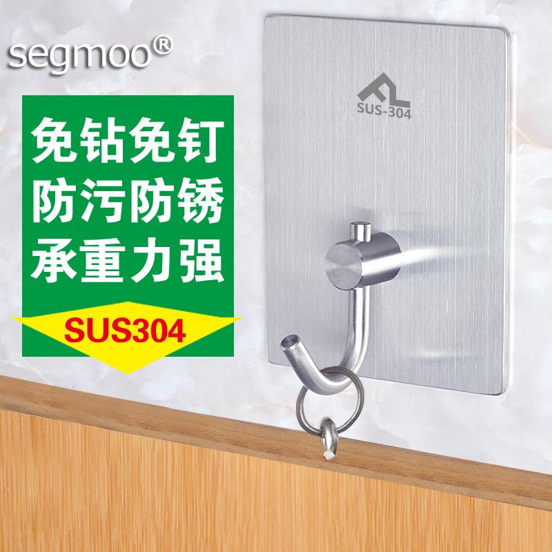 限时抢购新品推荐强力承重厨房创意砧板挂钩菜板壁挂不锈钢SEGMOO