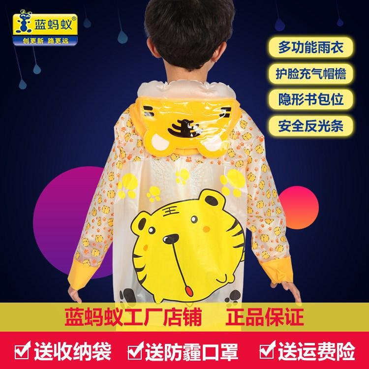儿童雨衣幼儿园宝宝雨披小孩学生男童女童环保雨衣带书包
