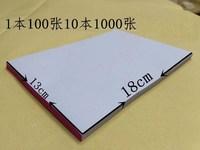 Бумага для расчёта бумажной бумаги для документов 32K белый Бумага для заметок на бумаге оптовые продажи бесплатная доставка по китаю