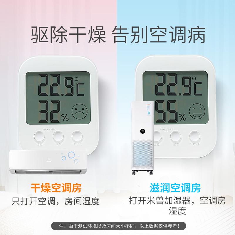 [同超源新加湿器]misou 无雾加湿器家用静音大容量月销量0件仅售367.6元