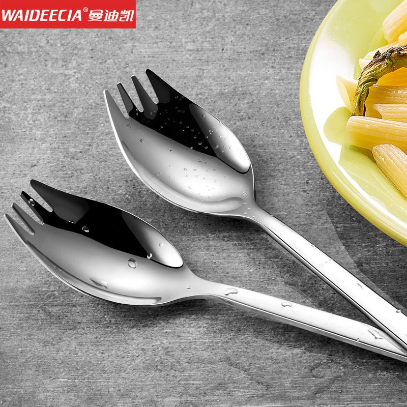曼迪凯叉勺一体勺子304不锈钢可爱沙拉叉创意长柄勺家用汤勺