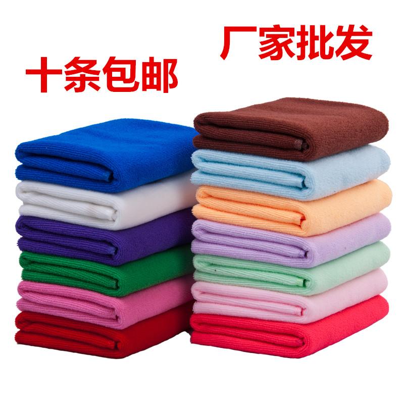 清洁毛巾吸水不掉毛保洁专用家政抹布搞卫生的擦地板多功能擦桌布