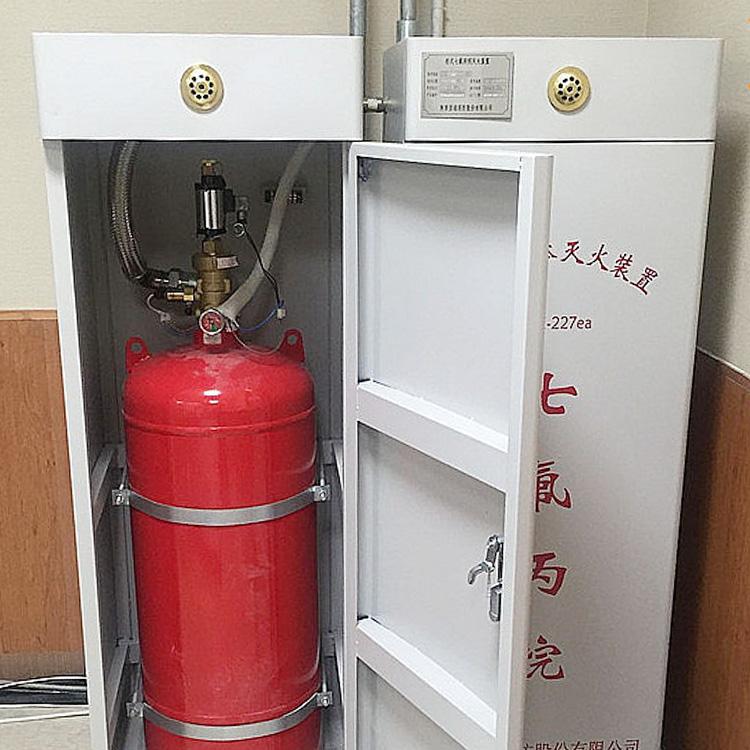 150L газ электрик газ погашение контроль блюдо электронный бутылка группа пожаротушение вызовите полицию оборудование семь фтор пропионат [炳] бутылка группа
