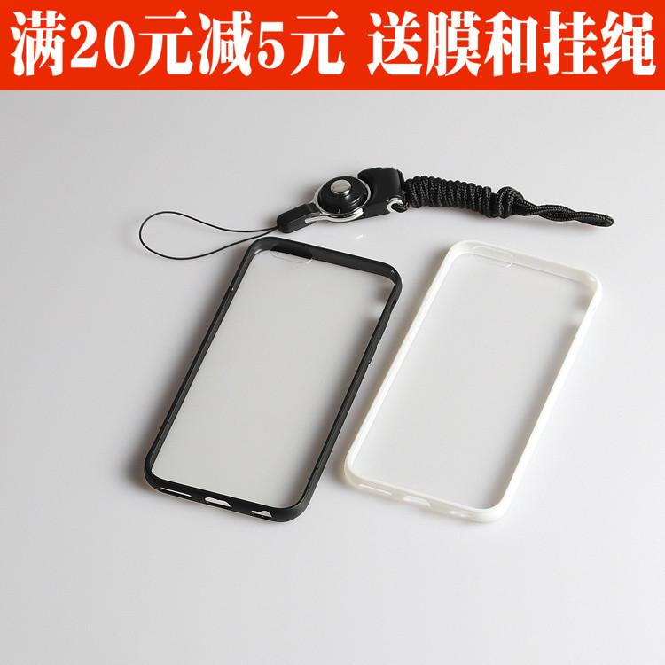 iphone7手机壳透明黑边框磨砂软苹果6s简约白色保护套6plus挂绳5s
