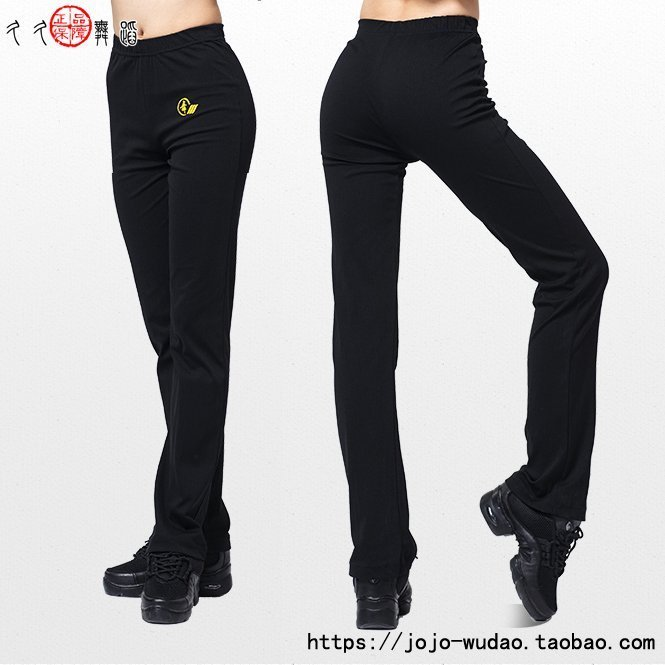 舞蹈裤 直筒裤 学生练功裤 舞字裤 K008尼龙平面裤 长裤