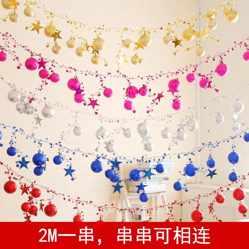 圣诞装饰品球串五角星光球彩球橱窗挂件挂饰吊顶店铺开业店庆