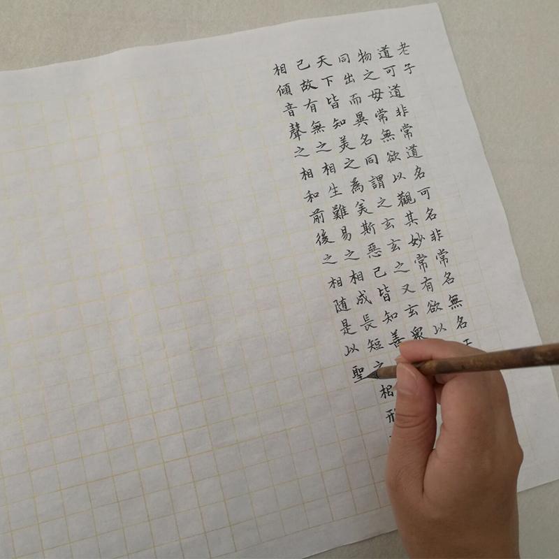 小楷方格书法宣纸带格子2cm熟宣批发100张写毛?#39318;?#30340;清仓1.5cm3cm