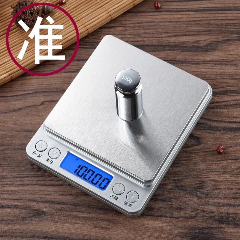 CHANGXIE长协电子2017电子称精准烘焙食物称重天平厨房秤CX2000