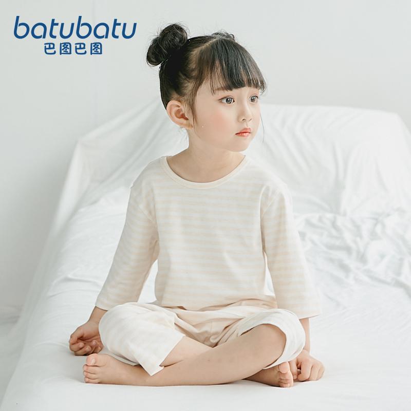 巴图巴图 2018夏季新品男童女童条纹纯棉家居服儿童短袖睡衣薄款