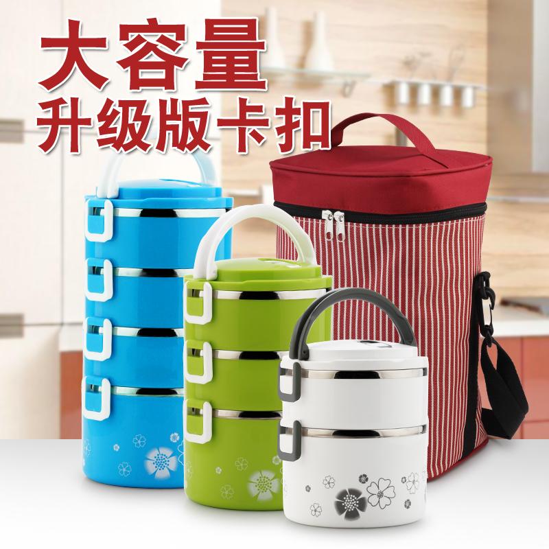 韩式不锈钢多层保温饭盒大容量分格学生便当盒时尚代餐神器