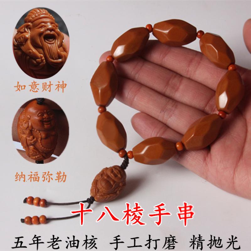 男士核橄榄 文玩光素珠素核雕刻原料核雕手串财神胡弥勒橄榄单籽