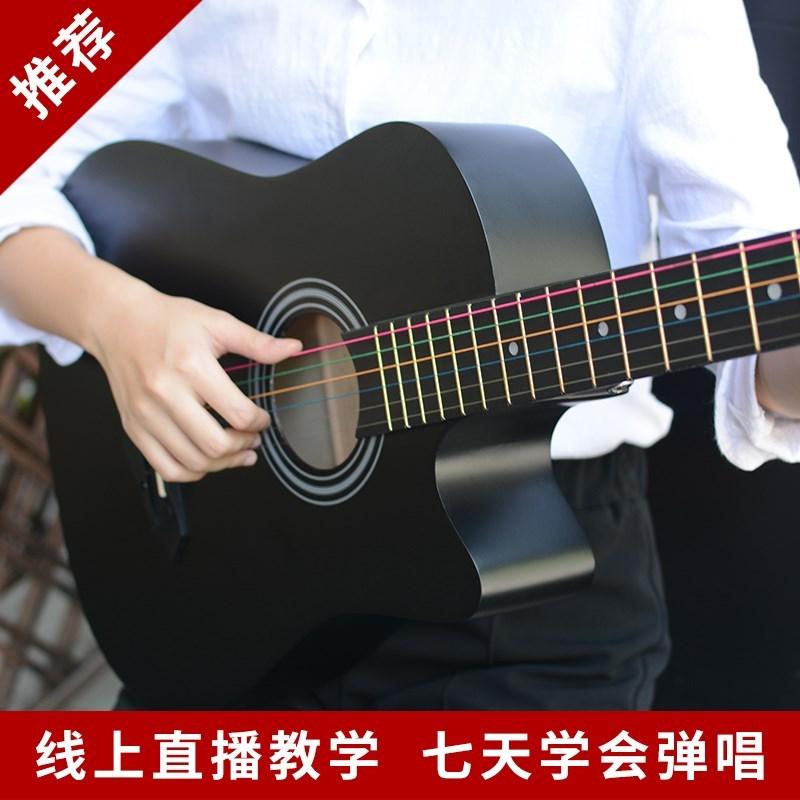 民谣吉他音箱贝司乐器乐器初学入门自学零基础吉他木架磷铜琴弦民