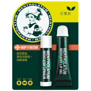 Mentholatum Peppermint Lip Balm Lip Gel