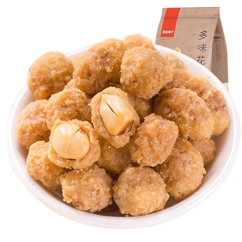 【良品铺子多味花生148gx2】炒货零食熟花生豆下酒菜休闲食品