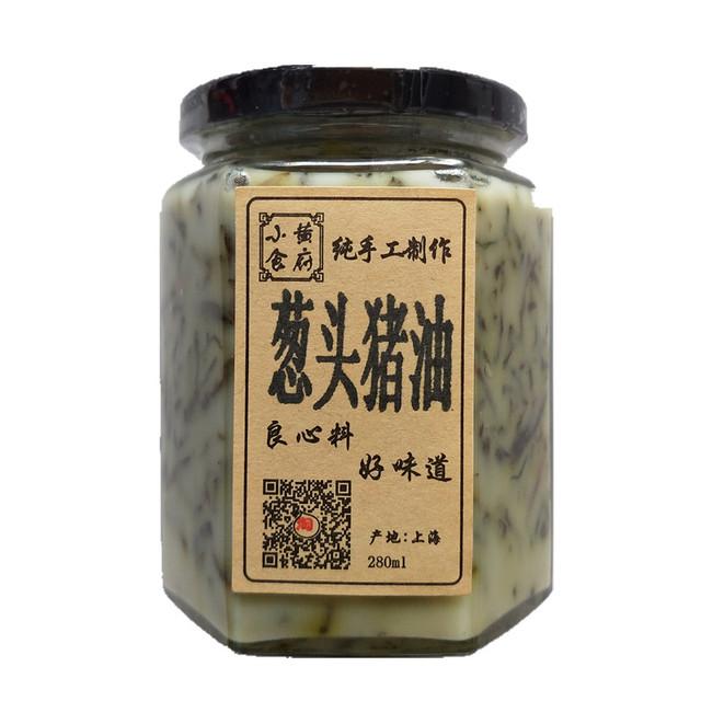 小黄食府葱头猪油拌面拌饭葱油食用油上海老手工制作包邮