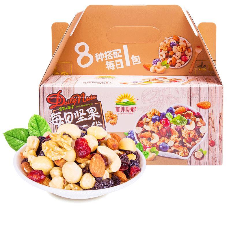 加州原野780g每日坚果第二代30包混合坚果孕妇干果果仁小包装礼盒