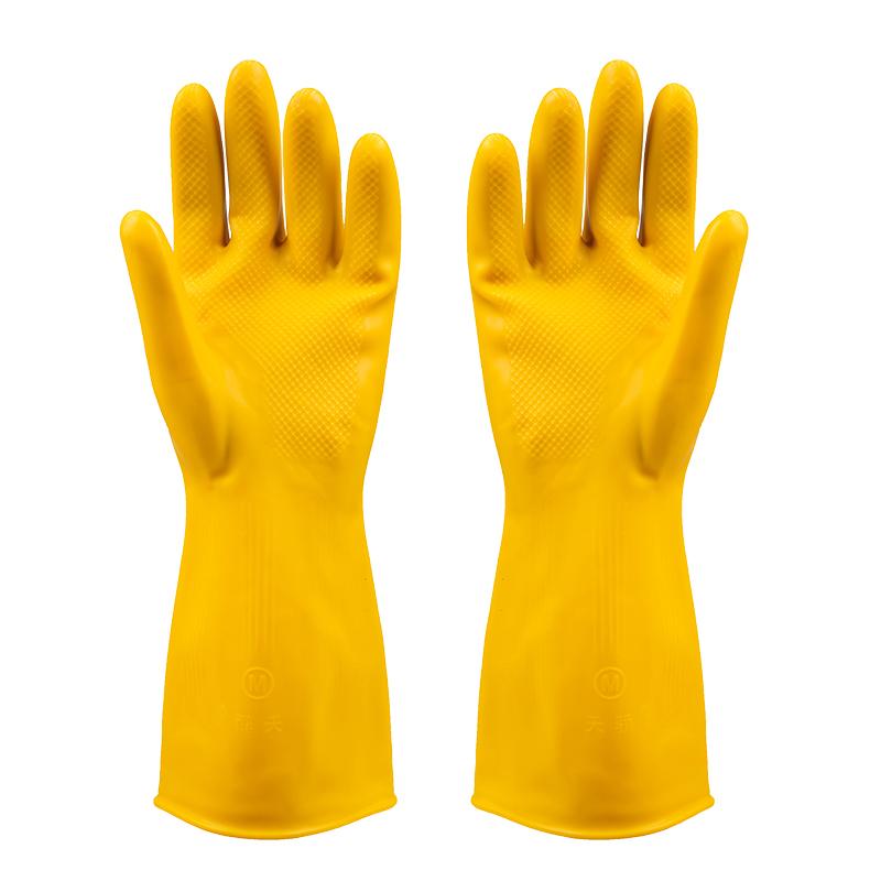 南洋牛筋加长加厚耐用橡胶家务手套