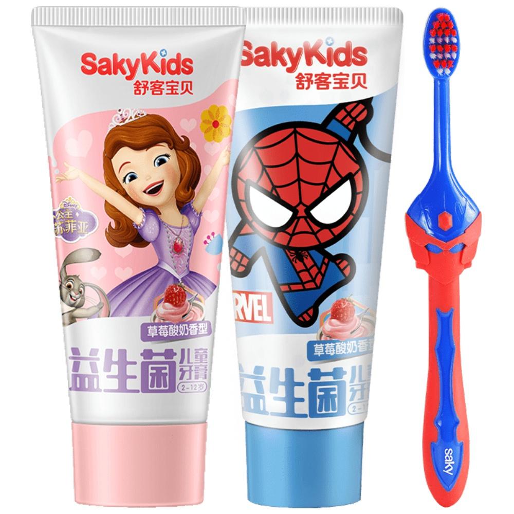 舒客儿童益生菌含氟防蛀可吞咽牙膏质量如何