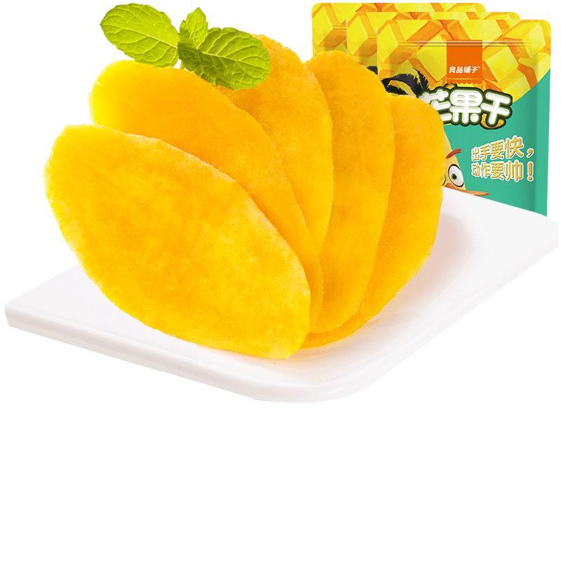 【良品铺子芒果干108gx3袋】水果干果脯网红小零食休闲食品小吃