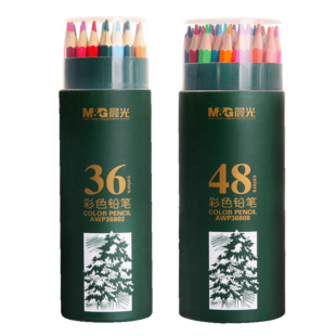 M&G 晨光 铅笔 10支+转笔刀+橡皮 1.5元