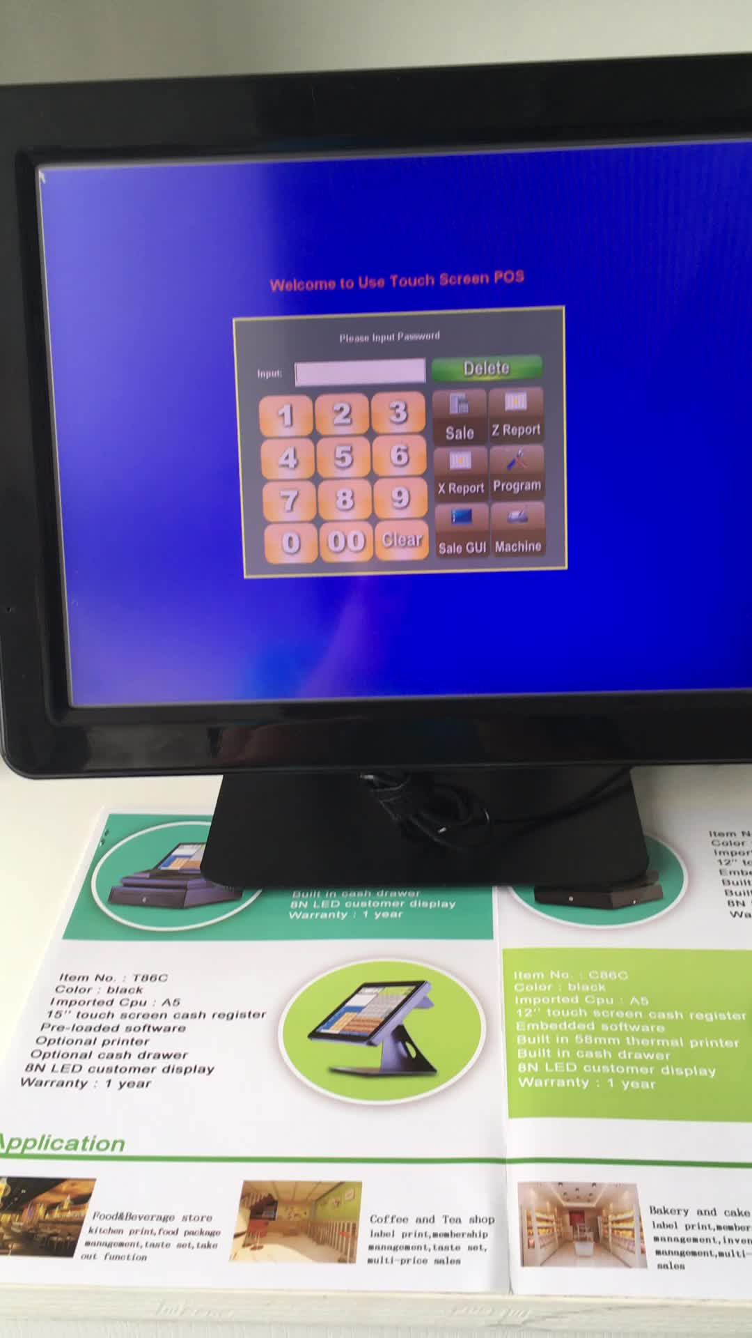 """Cash register maschine (CRM) 15 """"touch screen kassen bis alle in einem direkt touch pos mit pos software"""