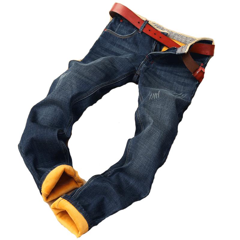 【圣鹏爵士】直筒小脚牛仔裤