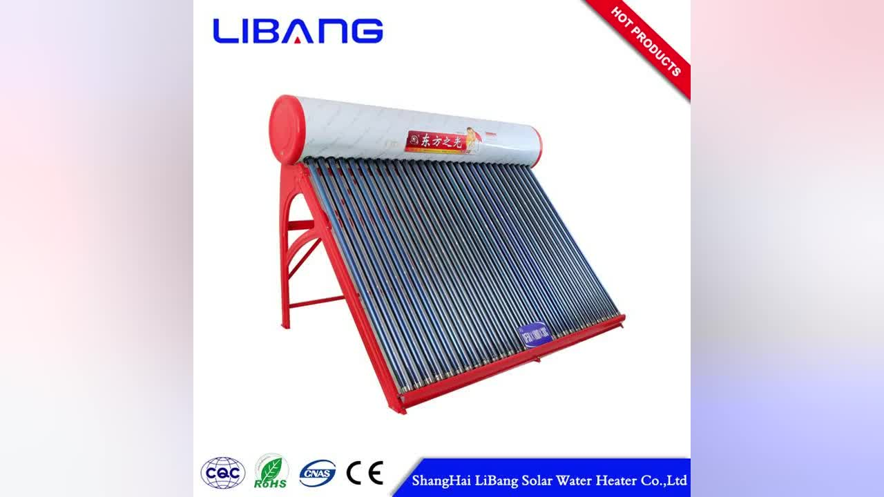 Weather Resistant Fitting High Tech Solar Water Heater