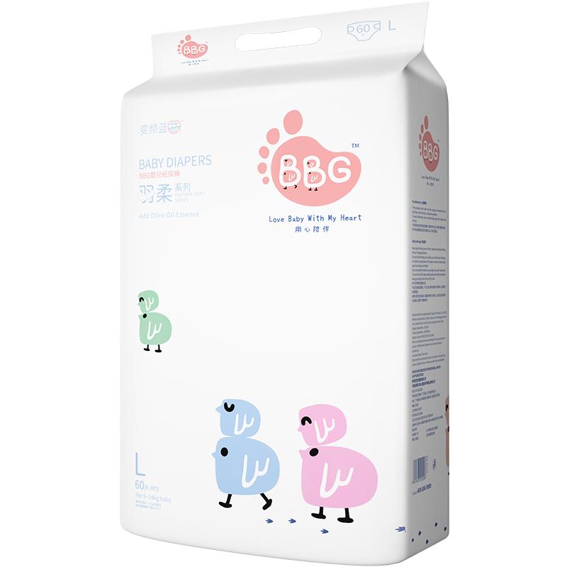 bbg变频蓝芯新生婴儿大号尿不湿评价如何