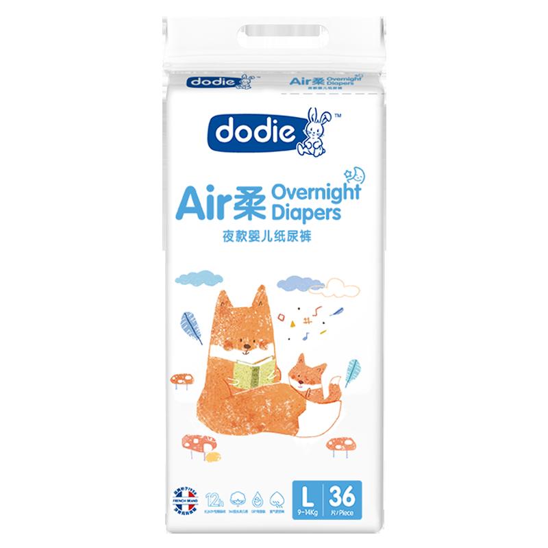 Dodie杜迪 Air柔夜用婴儿纸尿裤尿不湿L36片超薄透气干爽