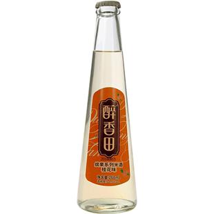 醉香田桂花米酒268ml*2瓶装果酒