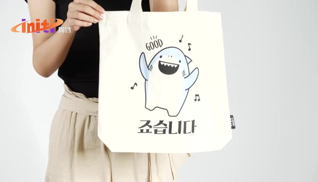 Wholesale High Quality Silkscreen Print Canvas Bag with Zipper Closure