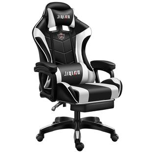 恆策電競椅遊戲椅網吧電腦椅家用辦公椅舒適久坐椅子靠背可躺座椅