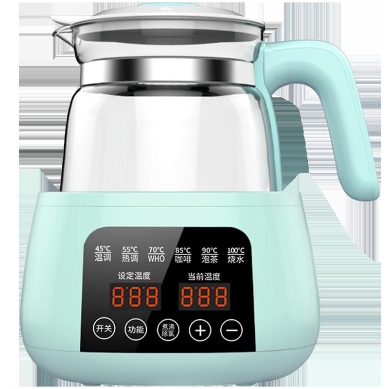婴儿冲奶粉保温恒温壶调奶水壶恒温器智能调奶器玻璃壶恒温电水壶