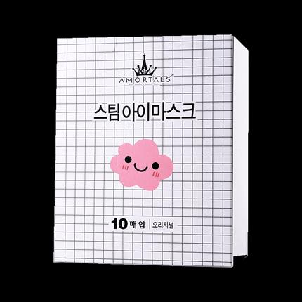 韩国amortals尔木萄蒸汽睡眠敷眼罩
