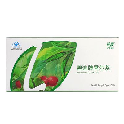 绿瘦 碧迪牌减肥茶每袋3g*30袋