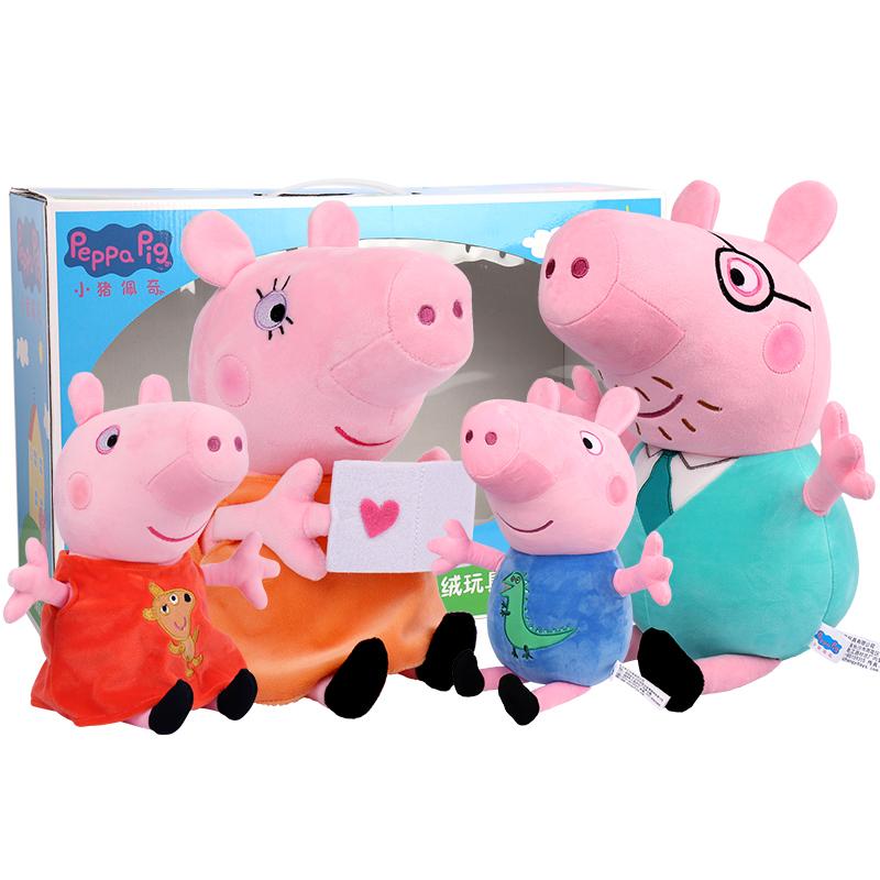 小猪佩奇毛绒玩具套装佩琪乔治公仔好不好用