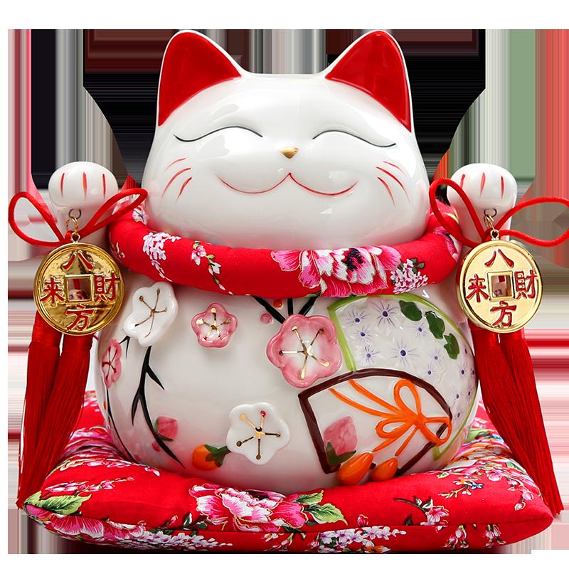 招财猫摆件开业店铺装饰摆件 大号陶瓷日本存钱罐创意家居客厅