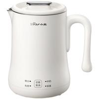 小熊电热水壶便携式烧水壶旅行养生迷你保温加热一体烧水杯小水壶