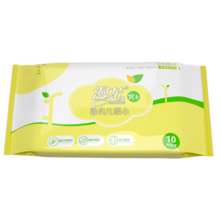 20包漫花婴儿特价9.9随身装湿纸巾